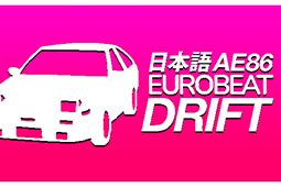 AE86 欧洲节拍漂移