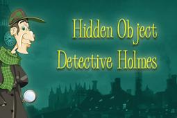 侦探福尔摩斯:隐藏的对象搜索