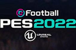 实况足球2022