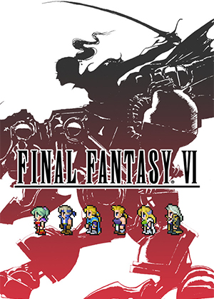 最终幻想 VI 像素复刻版