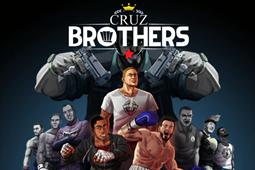 克鲁兹兄弟