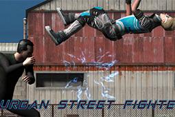 城市街头斗士
