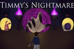 蒂米的噩梦