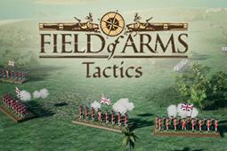 武器领域:战术