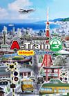 A列车 开始了!观光计划