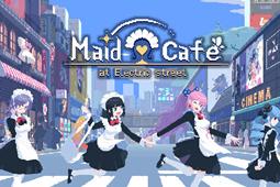 电器街的咖啡店