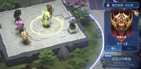 王者模拟战版本t1阵容坦射玩法详细运营攻略