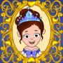 我的提兹公主