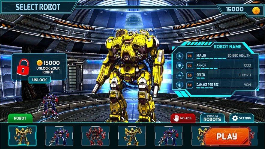 机器人战争变形金刚2截图