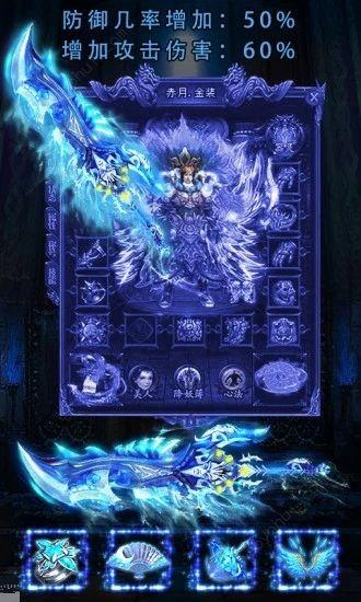 王者圣域蓝月争霸截图