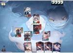 阴阳师百闻牌第8章攻略大全 第8章通关技巧及玩法分享