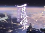 阴阳师百闻牌s2赛季上分攻略 s2上分卡组推荐