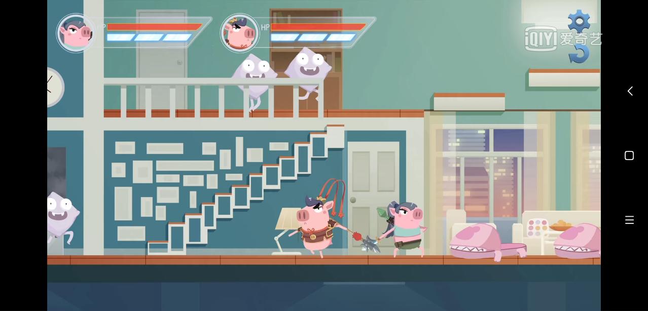爱情公寓5猪猪公寓手游截图