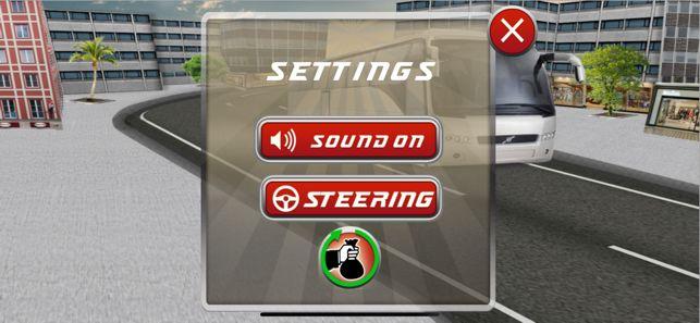 长途汽车教练模拟截图