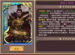 皇帝成长计划2魏惠王怎么样 魏惠王测评