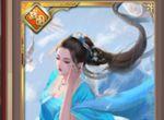 皇帝成长计划2思美人策卡怎么玩 思美人策卡玩法攻略