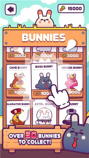 尖叫兔兔截图