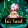 埃里的森林