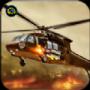 武装直升机器人