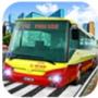 公交车模拟器终极2020