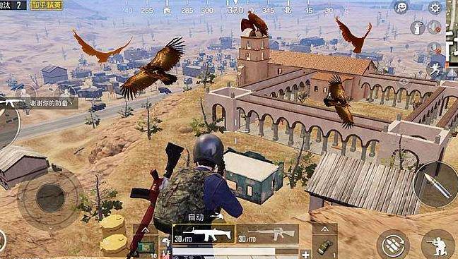和平精英沙漠地图吃鸡玩法技巧 和平精英沙漠地图刷车点介绍