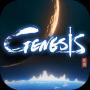 Genesis:起源